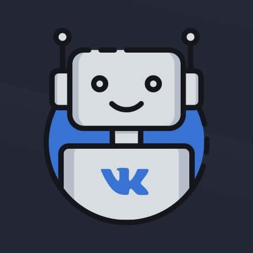 Зачем нужны боты в Вконтакте