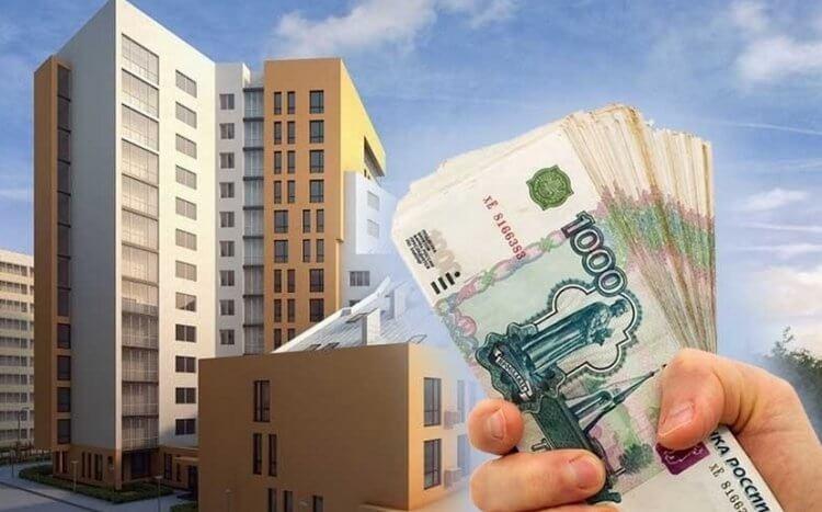 Хороший способ получить крупную сумму денег под залог квартиры